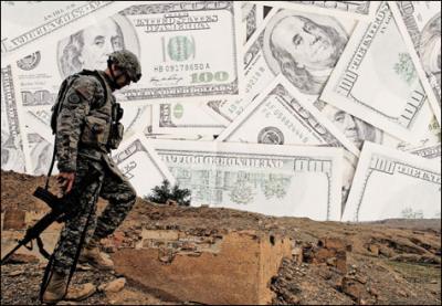 20150908011232-dolar-guerra.jpg