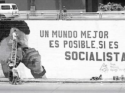 20121231024028-mural-chavez-socialista590.jpg