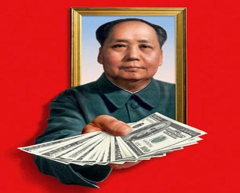 """EL SOCIALISMO """"CON CARACTERÍSTICAS CHINAS"""": ¿SOCIALISMO DE MERCADO ..."""